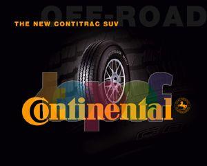 Защитники экрана от Continental (Шины)