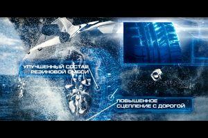 Видео от Cordiant (Шины)