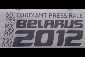 Видео от Cordiant (Шины). Cordiant Press Race. Беларусь 2012