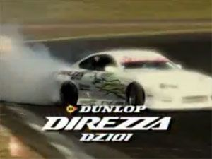 Видео от Dunlop (Шины)