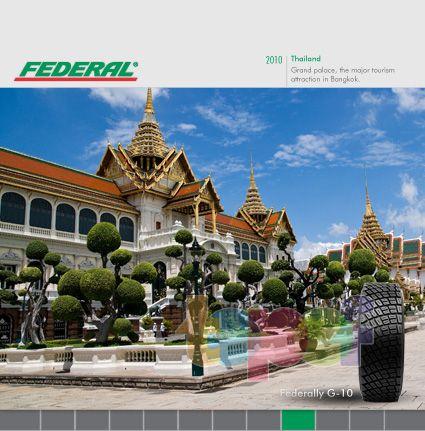 Календари от Federal (Шины). Сентябрь 2010 года. Тайланд