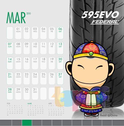 Календари от Federal (Шины). Март 2010 года
