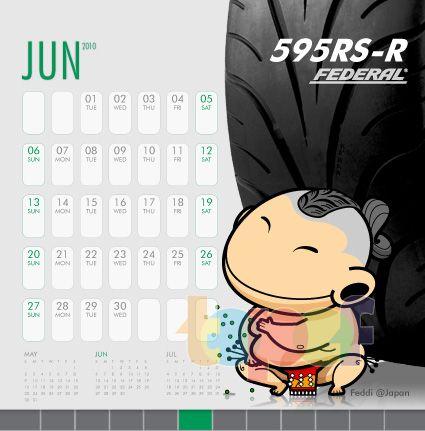 Календари от Federal (Шины). Июнь 2010 года