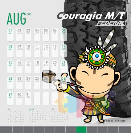 Календари от Federal (Шины). Август 2010 года