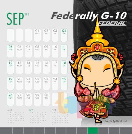 Календари от Federal (Шины). Сентябрь 2010 года