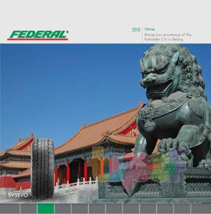 Календари от Federal (Шины). Март 2010 года. Китай