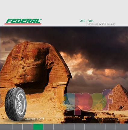 Календари от Federal (Шины). Апрель 2010 года. Египт