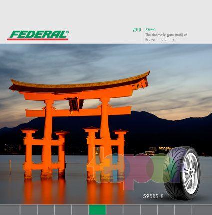 Календари от Federal (Шины). Июнь 2010 года. Япония