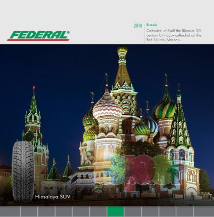 Календари от Federal (Шины). Июль 2010 года. Россия