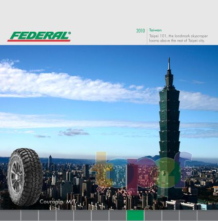 Календари от Federal (Шины). Август 2010 года. Тайвань