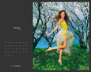 Календари от KAMA (Шины). Май 2006 года