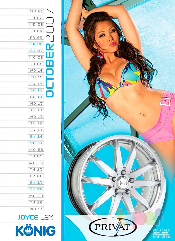 Календари от Konig (Колесные диски). Октябрь 2007 года. Joyce Lex