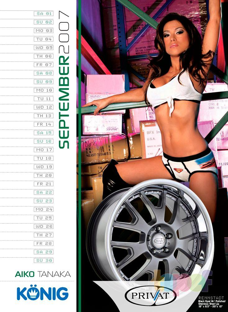Календари от Konig (Колесные диски). Сентябрь 2007 года. Aiko Tanaka