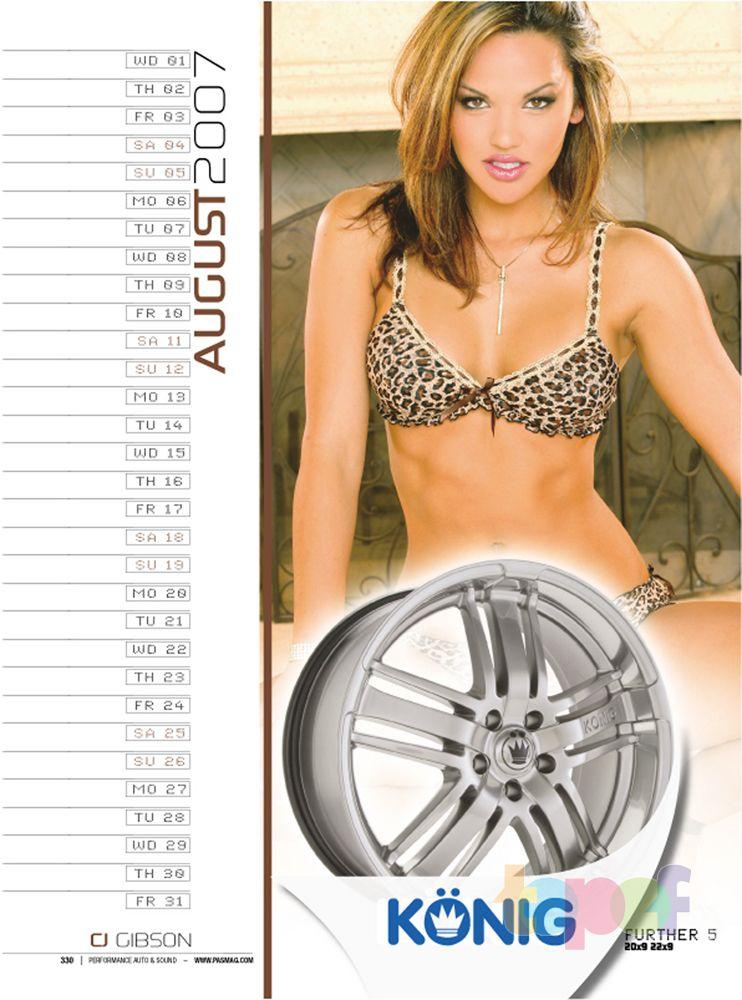 Календари от Konig (Колесные диски). Август 2007 года. O Gibson