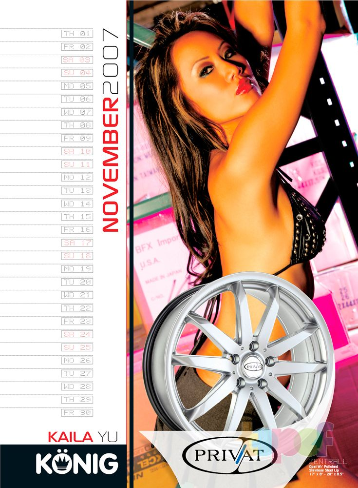Календари от Konig (Колесные диски). Ноябрь 2007 года. Kaila Yu