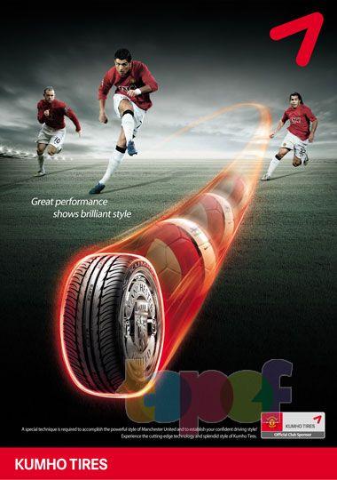 Разное от Kumho (Шины). Футбольная тематика