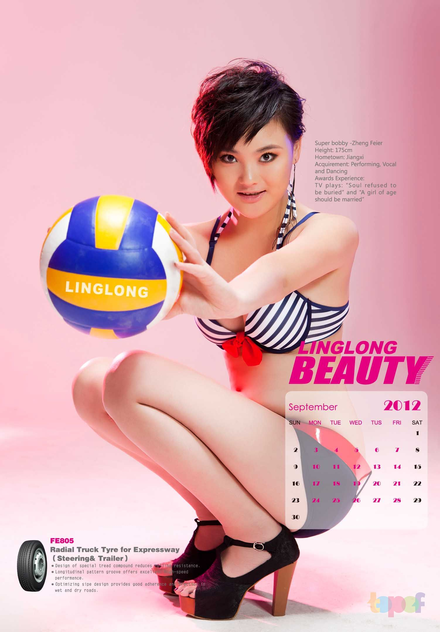 Календари от LingLong (Шины). Сентябрь 2012 года