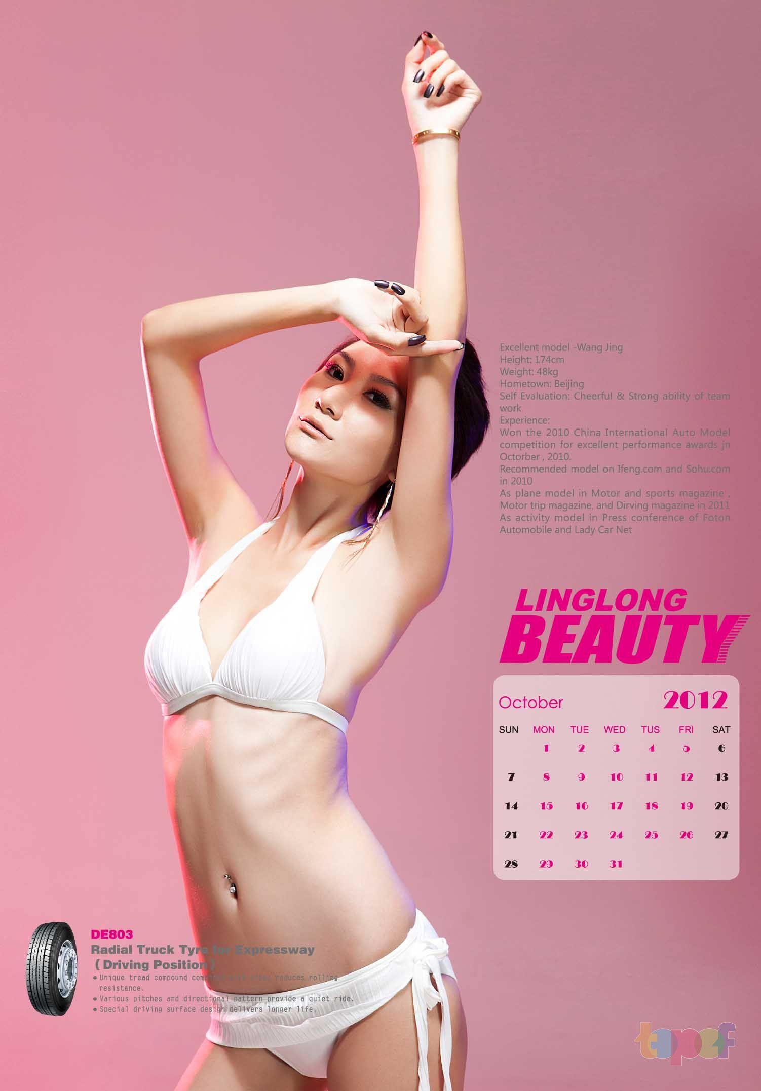 Календари от LingLong (Шины). Октябрь 2012 года