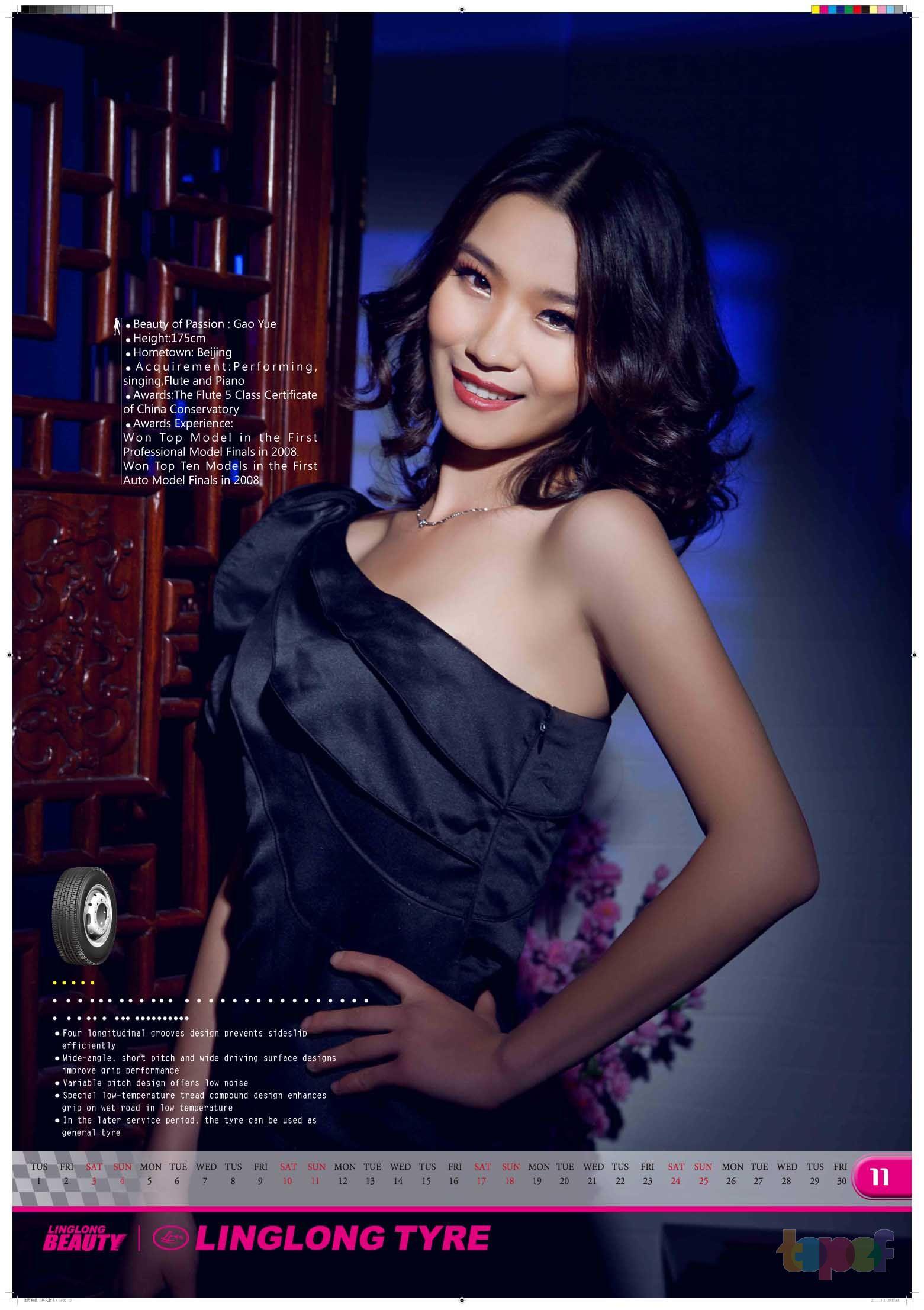Календари от LingLong (Шины). Ноябрь 2012 года