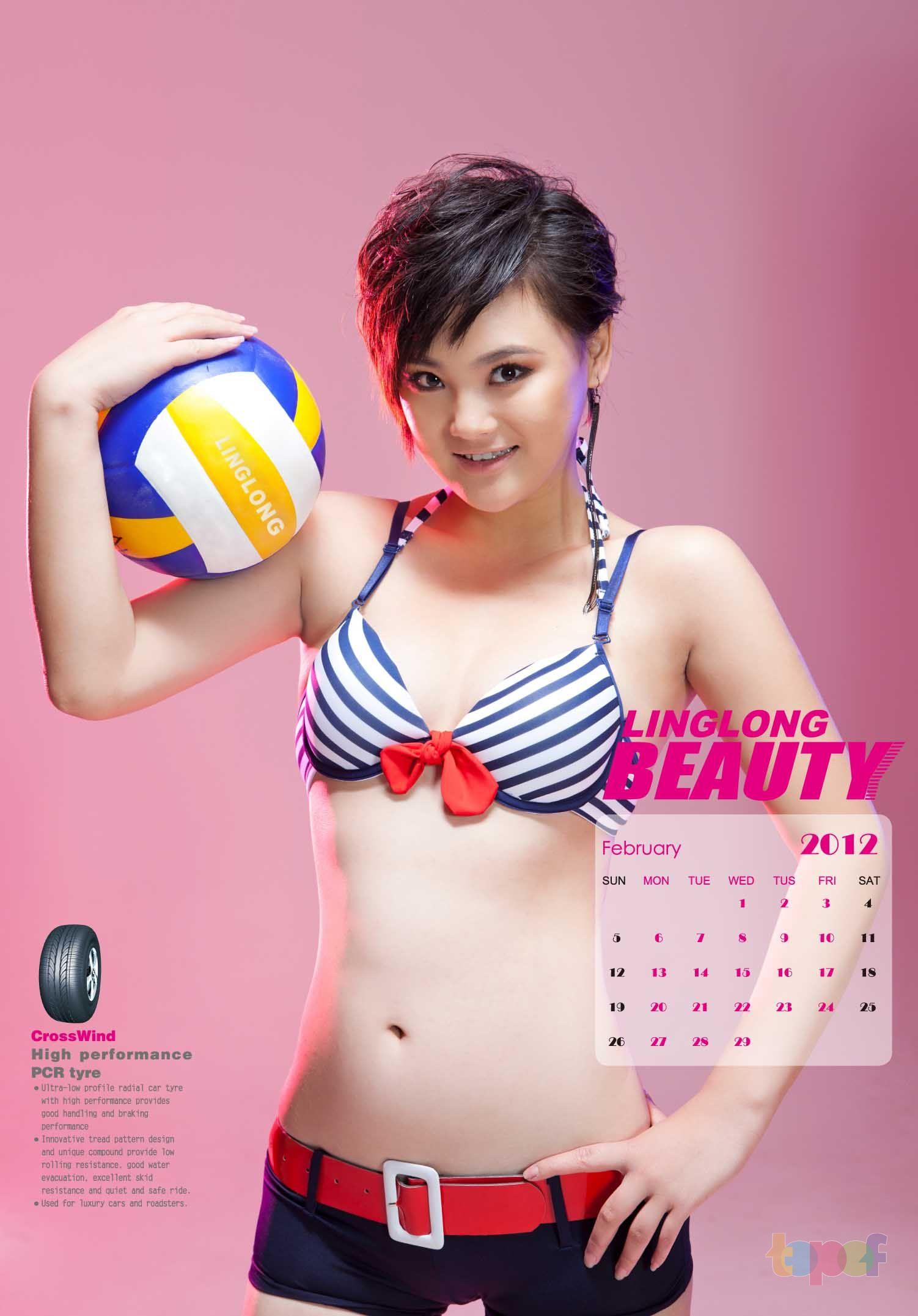 Календари от LingLong (Шины). Февраль 2012 года