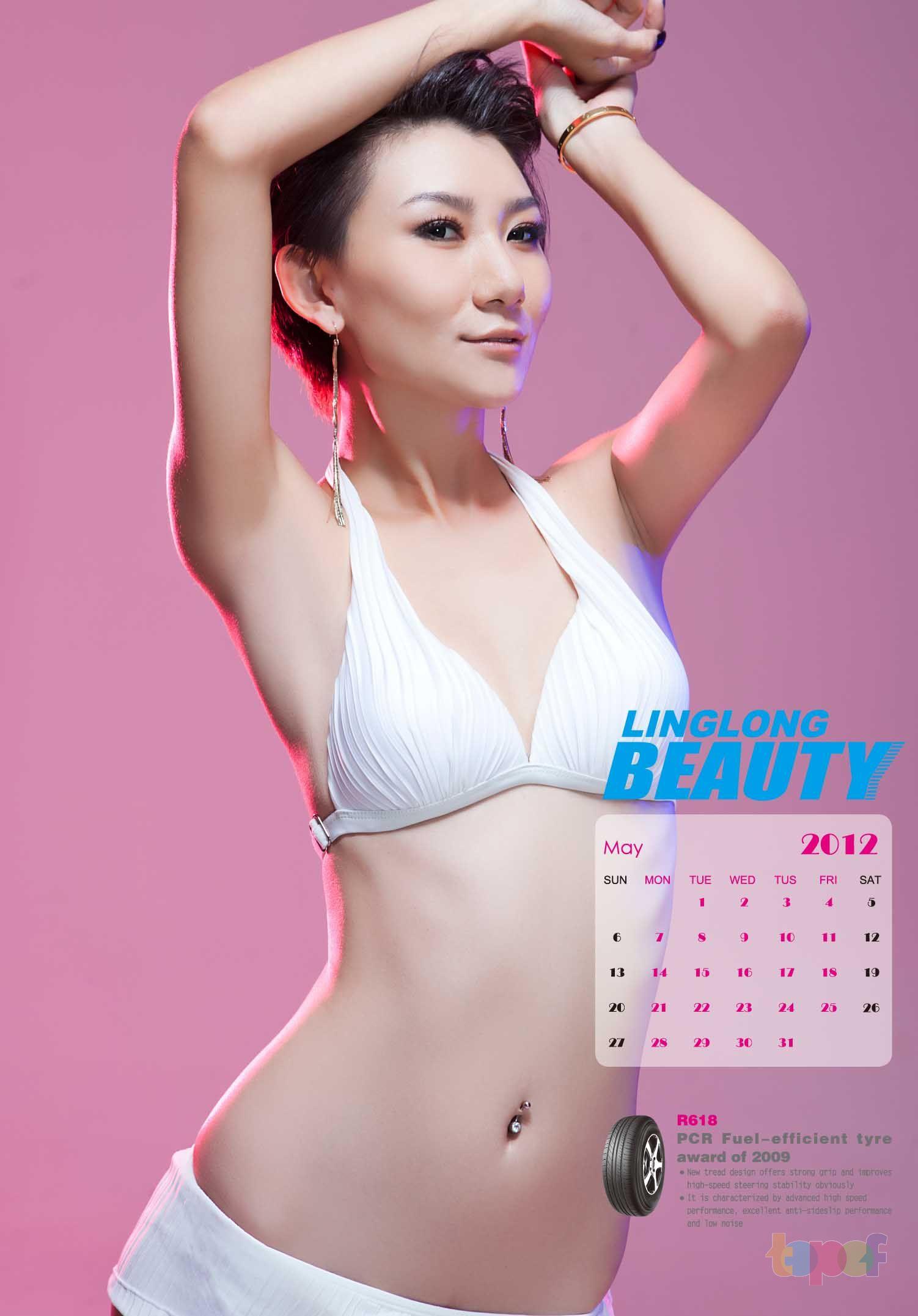 Календари от LingLong (Шины). Май 2012 года