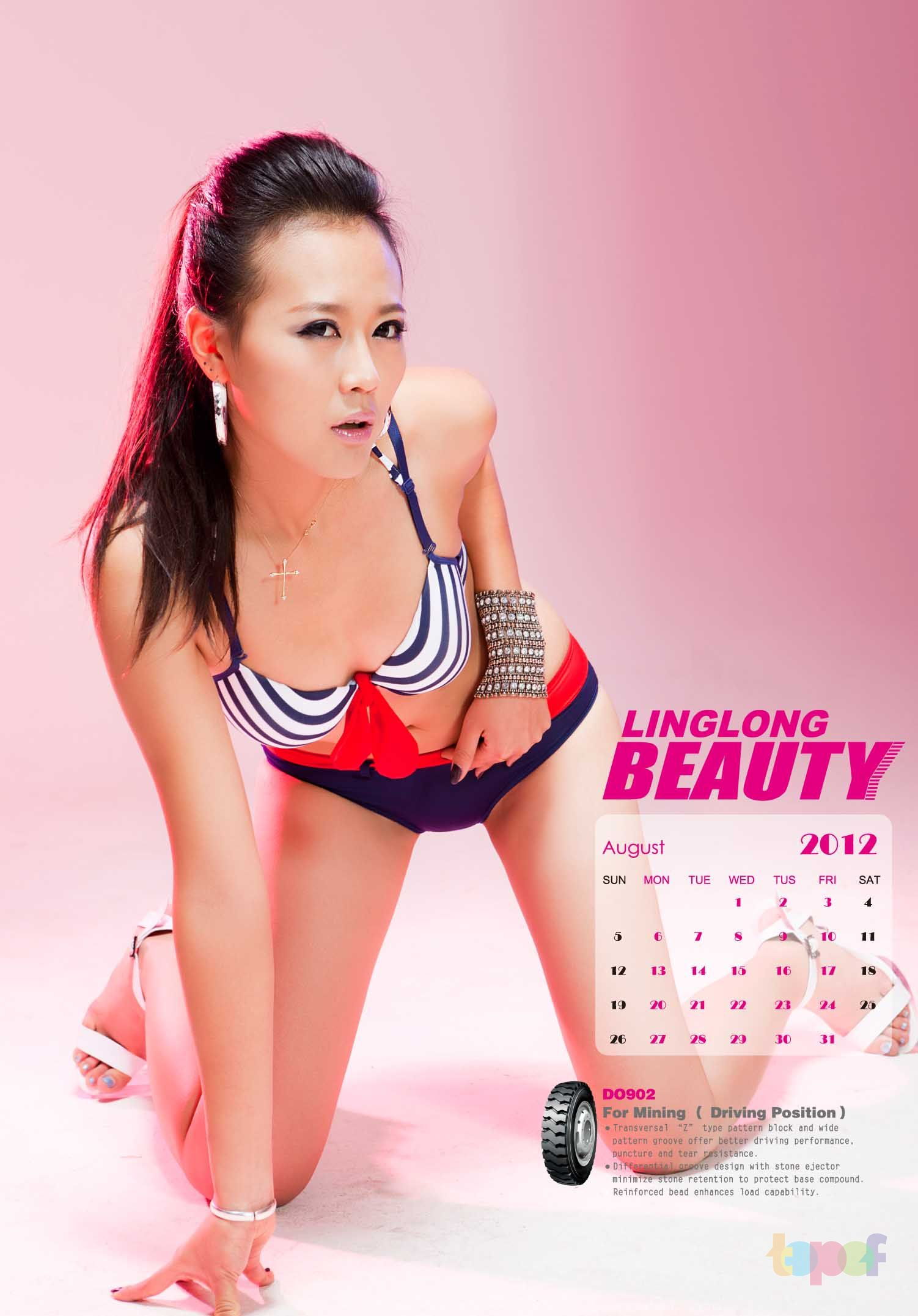 Календари от LingLong (Шины). Август 2012 года