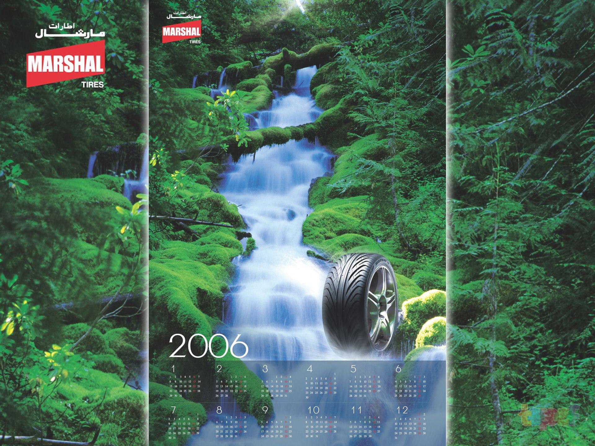 Календари от Marshal (Шины). 2006 год