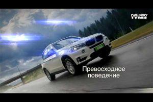 Видео от Nokian (Шины). Ролик в поддержку новых шин (обновление 2014 года)
