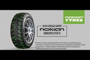 Видео от Nokian (Шины). В поддержку новых шин 2014 года