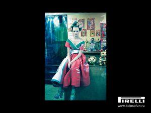 Календари от Pirelli (Шины). Апрель 2008 года
