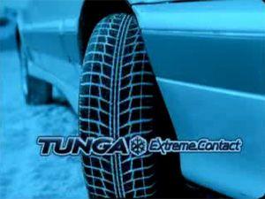 Видео от Tunga (Шины)