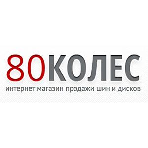 Москва, Ярославское шоссе, вл. 3, корп. 2, стр. 3