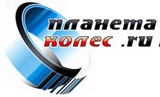 Екатеринбург, ул.40 лет Комсомола 32 Б, литер А.
