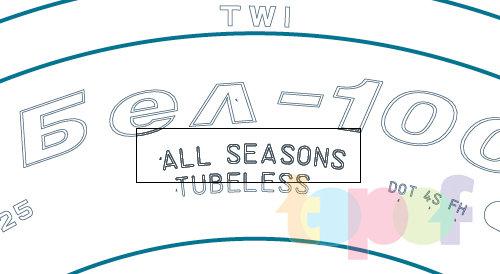 Маркировка шин. Обозначение All season