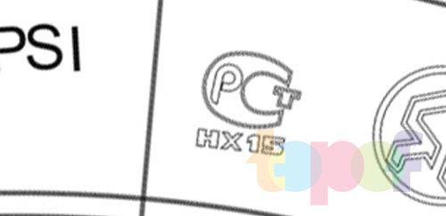 Маркировка шин. Национальный знак соответствия при обязательной сертификации