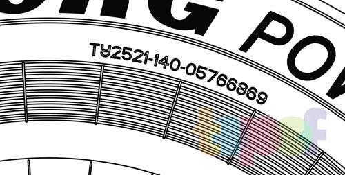 Маркировка шин. Обозначение нормативного документа ТУ