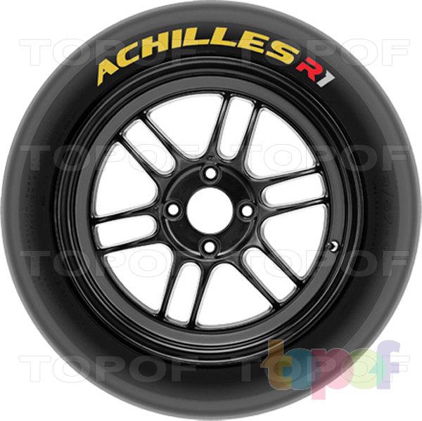 Шины Achilles R1. Изображение модели #4