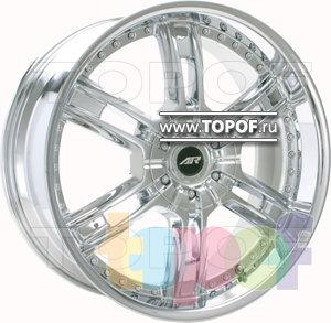 Колесные диски American Racing Marin 639 (хром). Изображение модели #1