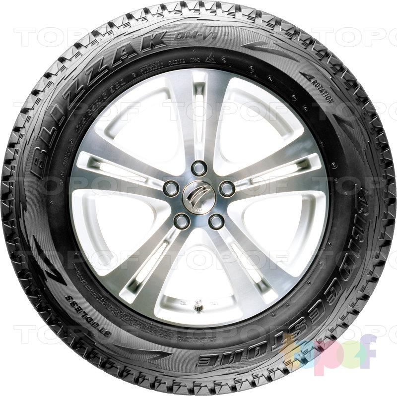 Шины Bridgestone Blizzak DM-V1. Вид сбоку