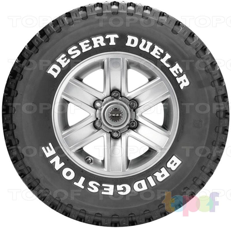 Шины Bridgestone Desert Dueler 604V. Изображение модели #3