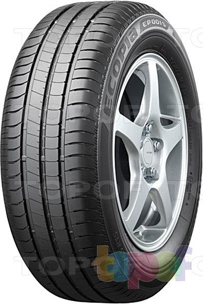 Шины Bridgestone Ecopia EP001S
