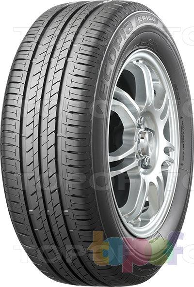 Шины Bridgestone Ecopia EP150 185/65R15 88H