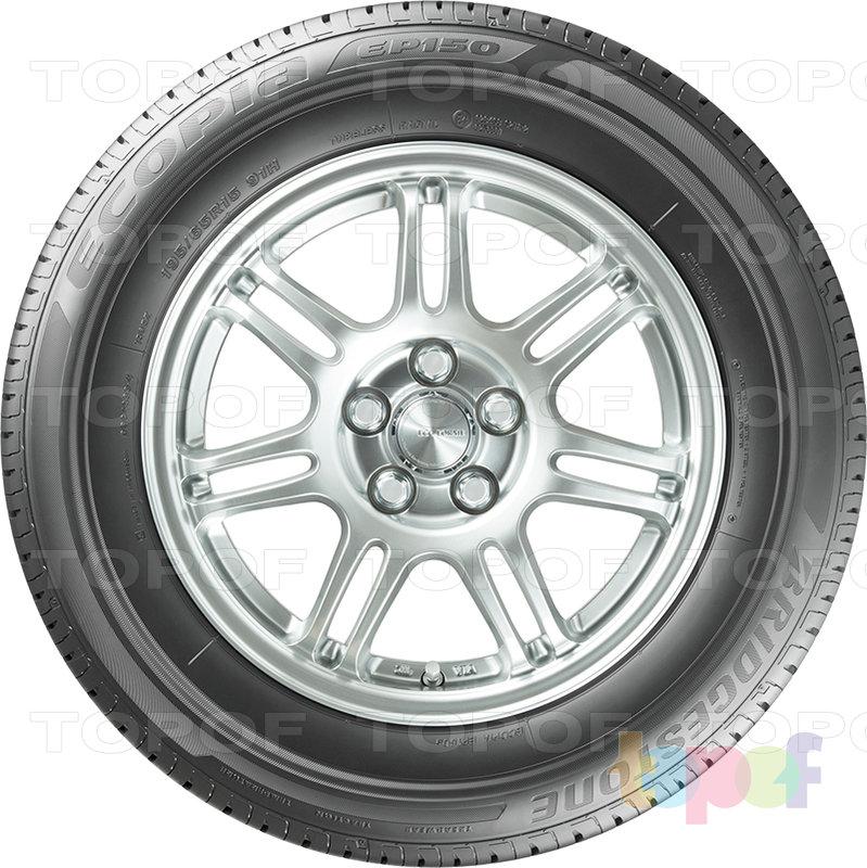 Шины Bridgestone Ecopia EP150. Изображение модели #2