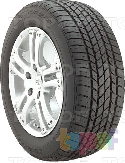 Шины Bridgestone Potenza RE93
