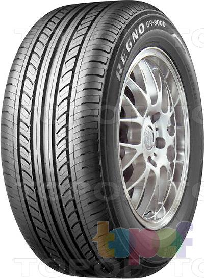 Шины Bridgestone Regno GR8000. Изображение модели #1
