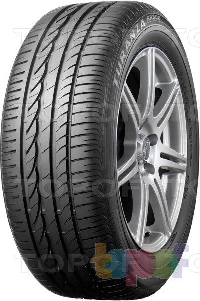 Шины Bridgestone Turanza ER300. Плечевая зона шины