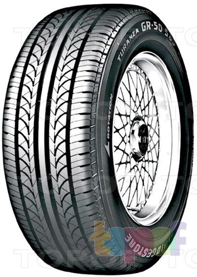 Шины Bridgestone Turanza GR-50. Дорожная шина для легкового автомобиля