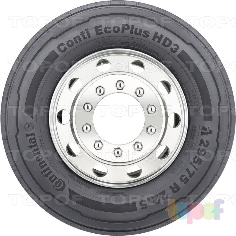 Шины Continental ContiEcoPlus HD3. Вид сбоку
