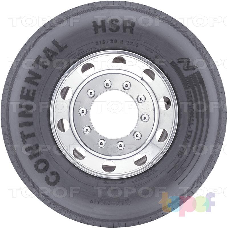 Шины Continental HSR1. Боковая стенка