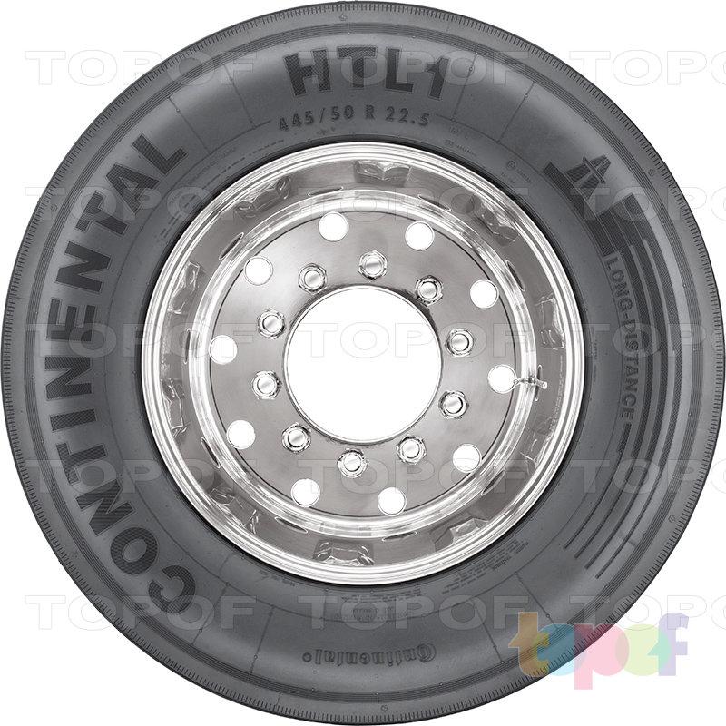 Шины Continental HTL1. Изображение модели #3